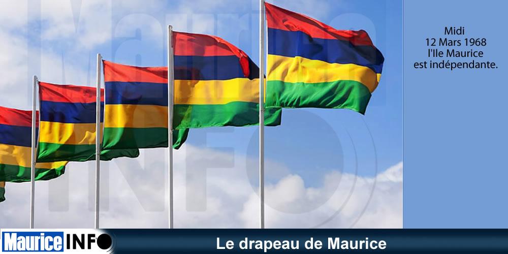 Le drapeau de Maurice